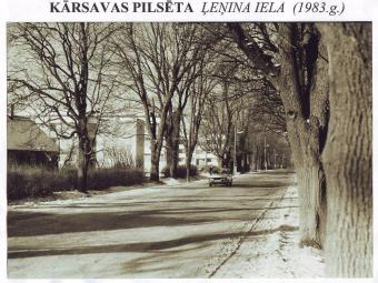 1983_galvena-iela
