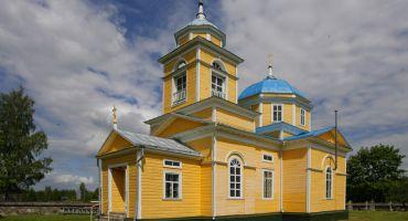 Голышевская волость