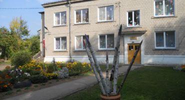 Kārsavas pilsētas pirmsskolas izglītības iestāde