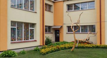 """Malnavas pagasta pirmsskolas izglītības iestāde """"Sienāzītis"""""""
