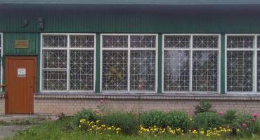 Malnavas pagasta Nesteru bibliotēka