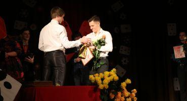 Kārsavas novada Jauniešu gada balva 2016