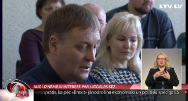 Aug uzņēmēju interese par Latgales SEZ