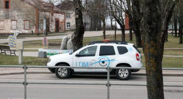 """Kārsavas novadā darbību uzsāk tehniskās apsardzes speciālistu uzņēmums """"LDMC"""""""