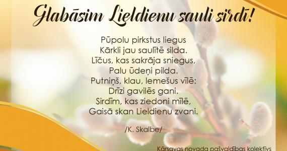 Saulainas Lieldienas!