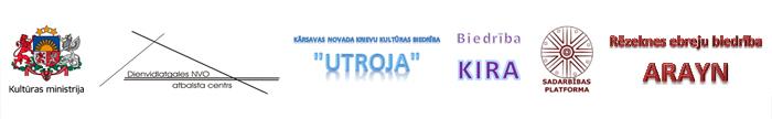logo_jaunie_petnieki
