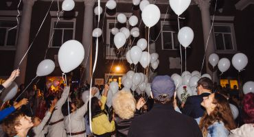 Kārsavas novada svētki