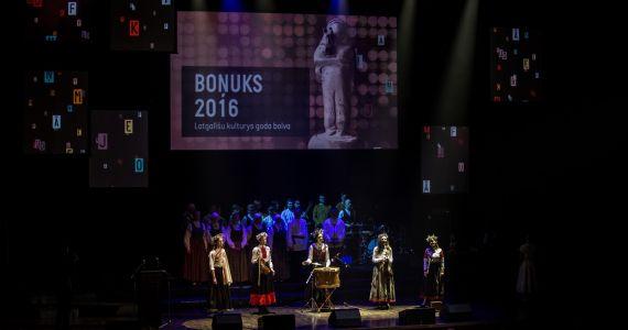 """Pagarināta pieteikšanās Latgaliešu kultūras gada balvai """"Boņuks 2017"""""""