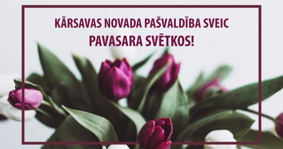 Sirsnīgi sveicieni Starptautiskajā sieviešu dienā!