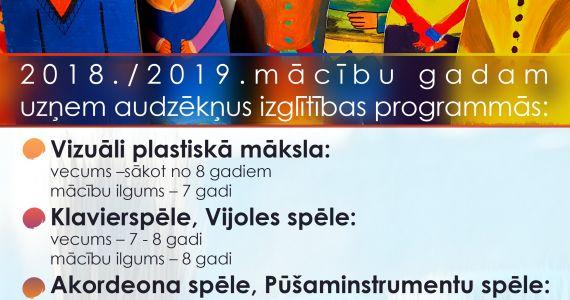 KMMS 2018./2019. mācību gadam uzņem audzēkņus