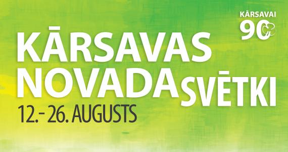Krāšņi un līksmi tiks svinēti Kārsavas novada svētki!