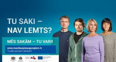 Sākas pieteikšanās attālinātām mācībām ES fondu projektā