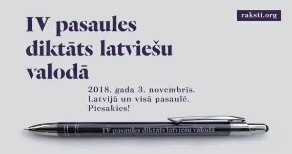 IV pasaules diktāts latviešu valodā