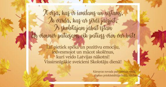 Sveicam Kārsavas novada pedagogus Skolotāju dienā!