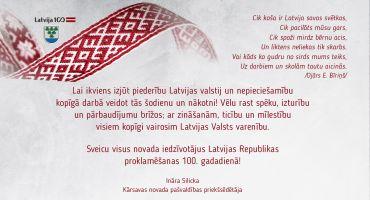 Sveicam Latvijas 100. gadadienā!