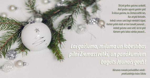 Kārsavas novada pašvaldība novēl gaišus svētkus!