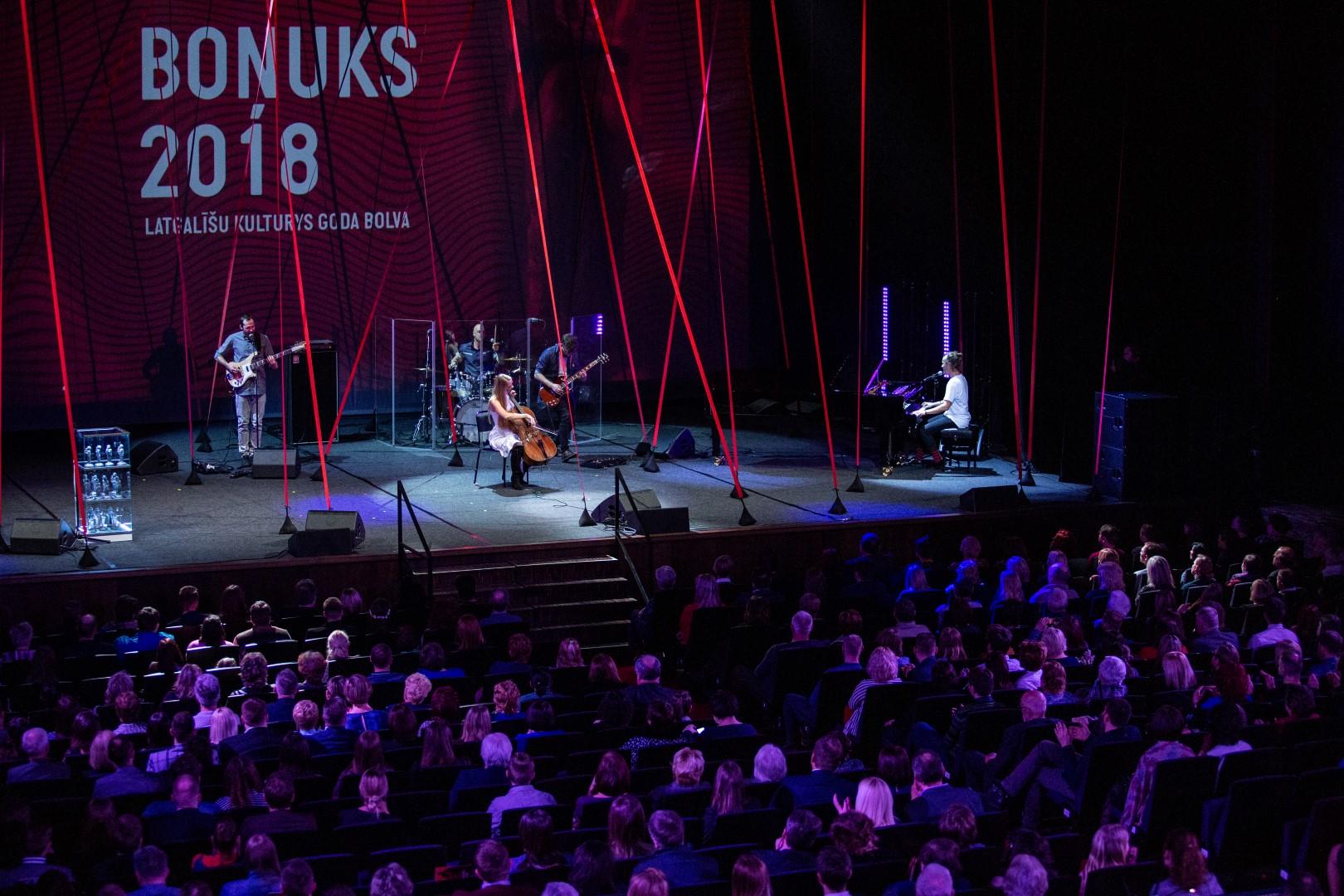 bonuks_2018_082