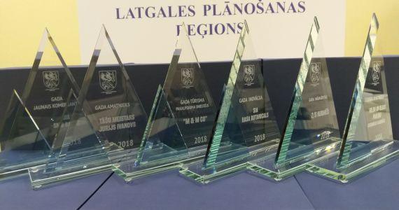 Latgales reģiona uzņēmēju gada balva 2019