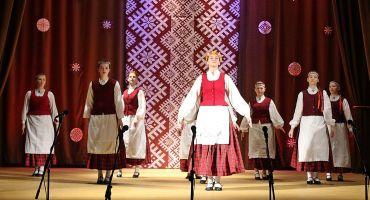Latvijas Valsts 101.dzimšanas dienas svinības Kārsavā