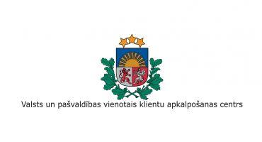 Kārsavas novada pašvaldības domes ēkā darbojas Valsts un pašvaldības vienotais klientu apkalpošanas centrs