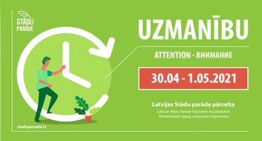 Latvijas Stādu parāde pārcelta uz 2021. gadu