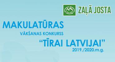 Latgales reģiona mācību iestādes savāc pārstrādei 113,3 tonnas makulatūras