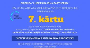 BDR Ludzas rajona partnerība organizē semināru potenciālajiem 7.kārtas projektu iesniedzējiem.