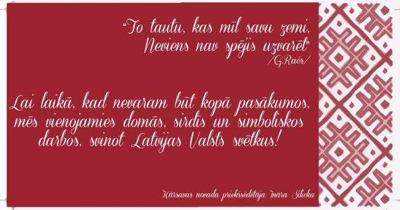 Sveiciens Latvijas Valsts svētkos