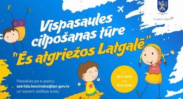 """Latgales plānošanas reģions aicina piedalīties aizraujošā Vispasaules cilpošanas tūrē """"Es atgriežos Latgalē!"""""""