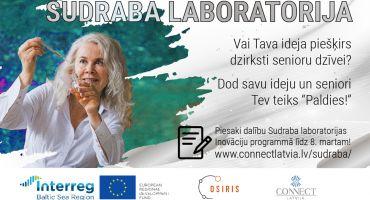 Aicinājums pieteikties dalībai Sudraba laboratorijas Inovāciju programmā 2021