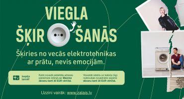 Vēl līdz 7.septembrim Kārsavas pilsētas un tuvējo pagastu iedzīvotājiem ir iespēja pieteikties elektroiekārtu bezmaksas izvešanai